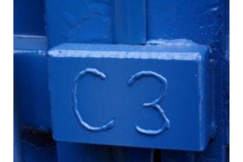 Lockbox Image
